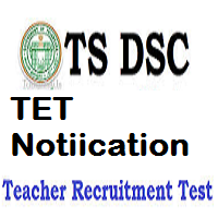 Telangana TS TET DSC Notification