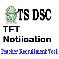 Telangana TS TET DSC Notification