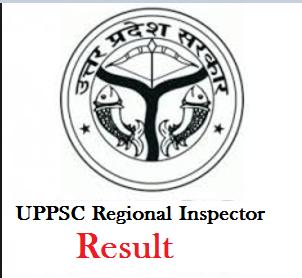 uppsc regional inspector result