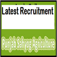 Punjab Sahyog Agriculture Recruitment