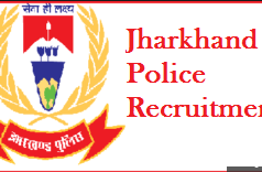 Jharkhand Police SI Recruitment