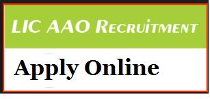 LIC AAO Vacancy