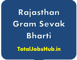 Rajasthan Gram Sevak Bharti 2017 Latest Recruitment, Notification