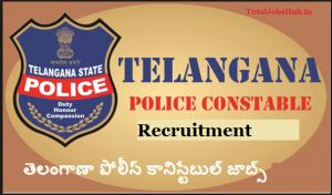 ts police constable recruitment