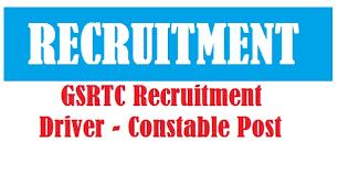 gsrtc vacancy