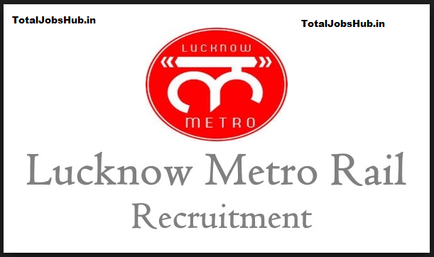 lmrc recruitment