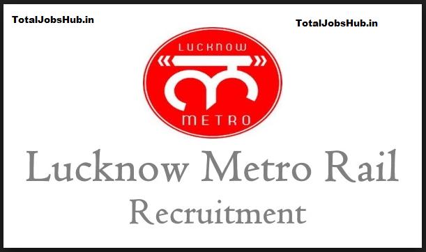 lmrc recruitment