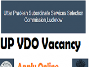 up vdo vacancy