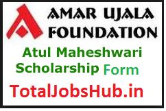 amar ujala atul maheshwari scholarship form