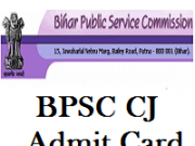BPSC Civil Judge Admit Card