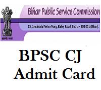 BPSC Civil Judge Admit Card