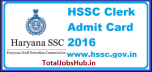 haryana-ssc-clerk-admit-card