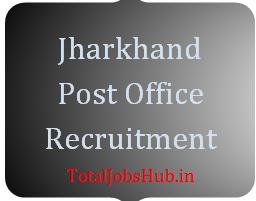 Jharkhand Post Office Recruitment