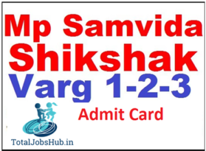 mp-samvida-shikshak-admit-card