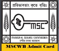 MSCWB Admit Card