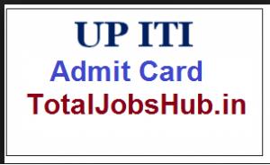 up iti entrance exam admit card