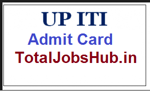 up iti entrance exam admit card