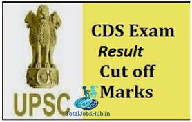 upsc cds 1 exam result