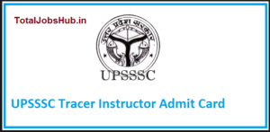 upsssc-tracer-exam-hall-ticket