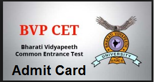 bvp-cet-admit-card
