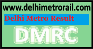 dmrc result