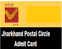 Jharkhand Postal Circle Admit Card