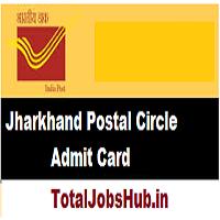 Jharkhand Postal Circle Admit Card