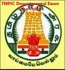 TNPSC Departmental Exam Time Table