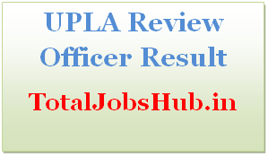 upla-review-officer-result