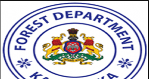 karnataka forest department admit card