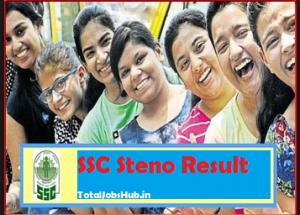 ssc steno result
