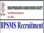 BPSM Bihar Recruitment