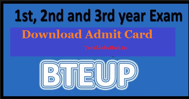 bteup admit card