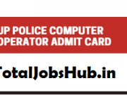 UP Police Computer Operator Admit Card