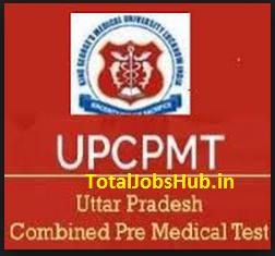upcpmt admit card