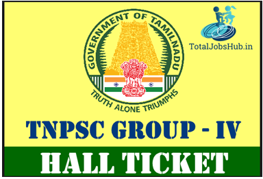 tnpsc group iv hall ticket