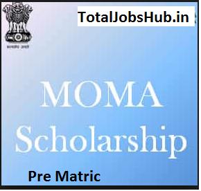 pre matric scholarship scheme