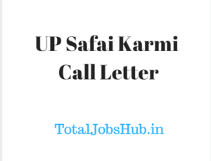 UP Safai Karmi Interview Call Letter 2020 Download District Wise