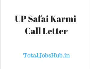 up safai karmi interview call-letter 2017