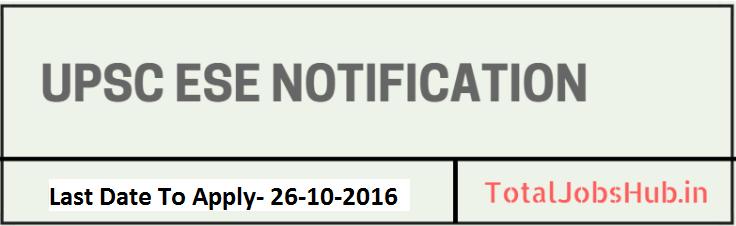 upsc-ese-notification