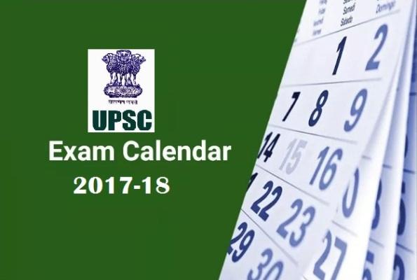 upsc exam calendar 2017