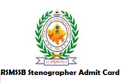 rsmssb stenographer admit card