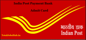 india-post-payment-bank-admit-card