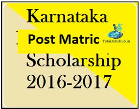 karnataka-post-matric-scholarship