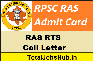 rpsc ras mains admit card
