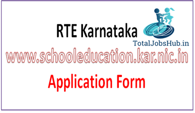 rte karnataka application form