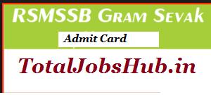rajasthan gram sevak admit card
