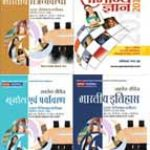 ssc-combined-graduate-level-success-series-in-hindi