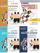 ssc chsl books study materials
