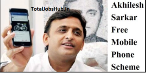 up-samajwadi-free-smartphone-yojana-registration